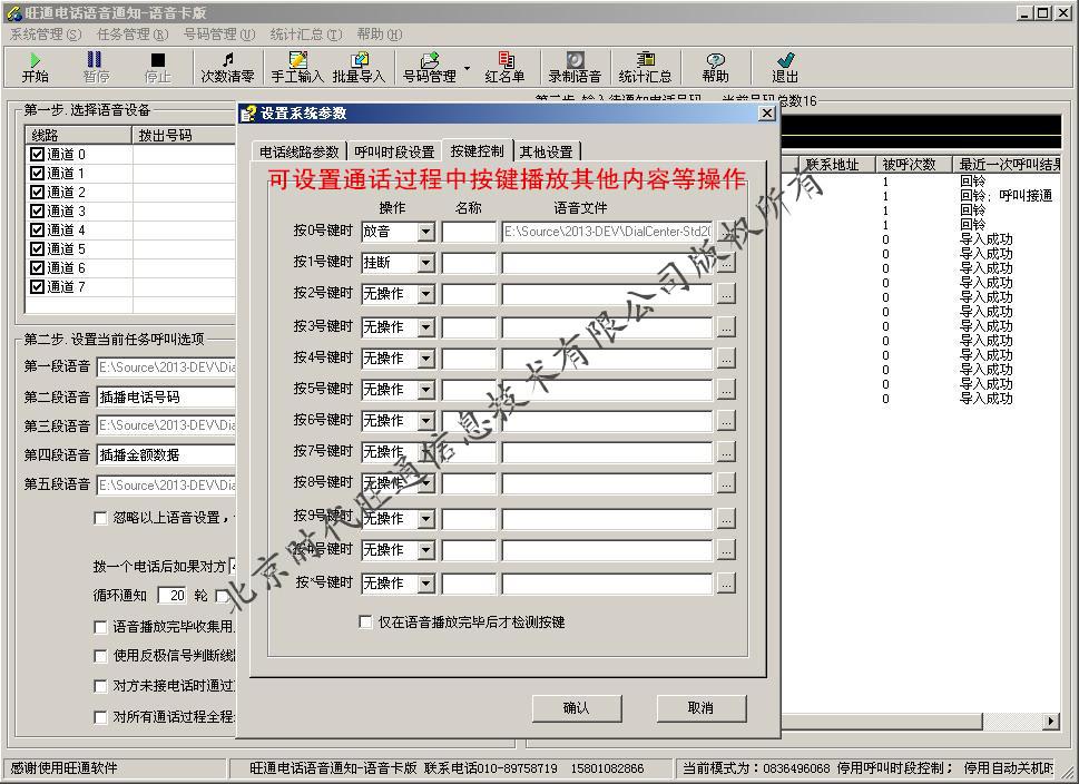多路PCI版按键导航