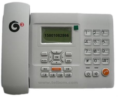 电销管理系统-GSM设备