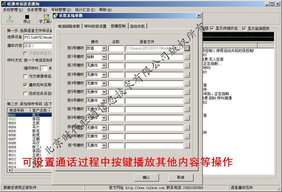 单路PCI版按键导航