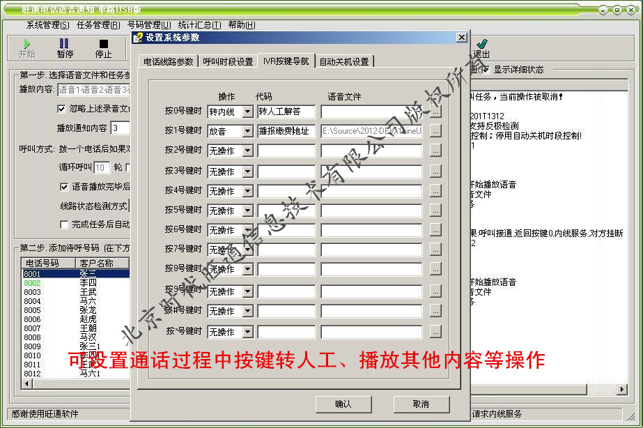单路USB版按键导航